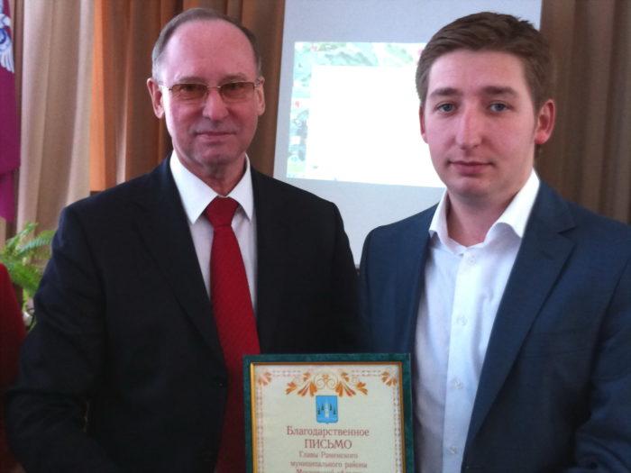 Глава Раменского района наградил ДНП «КонтинентЪ» благодарственным письмом.